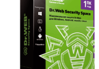 Dr.Web Security Space 12.0.1.7110 Crack with Key Full [New Updated]