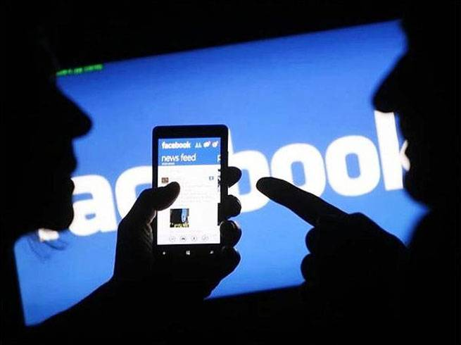 Know the best solution - How to Hack Facebook Messages