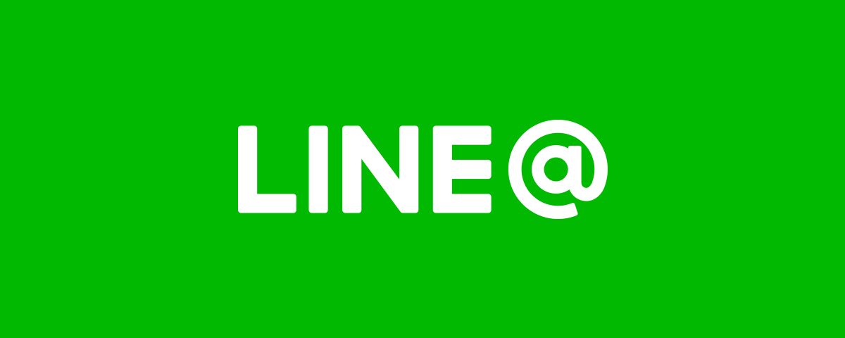 How to Hack Line Messages