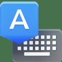Photo of [APP] لوحة مفاتيح جوجل الرسمية Google Keyboard