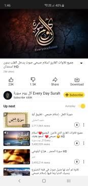 SnapTube (1)