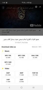SnapTube (3)