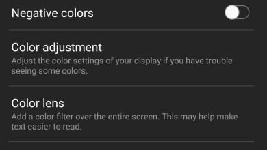 Photo of طرق تخفيف و تسريع أندرويد Speedup Android