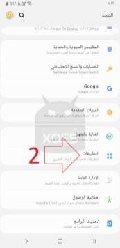 Whatsapp Battery 2