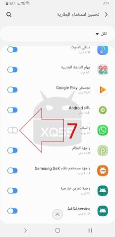 Whatsapp Battery 7