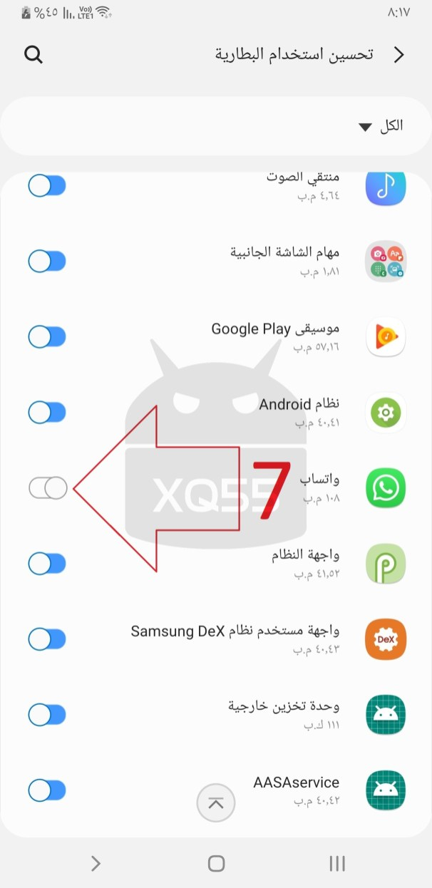 Whatsapp Battery 7
