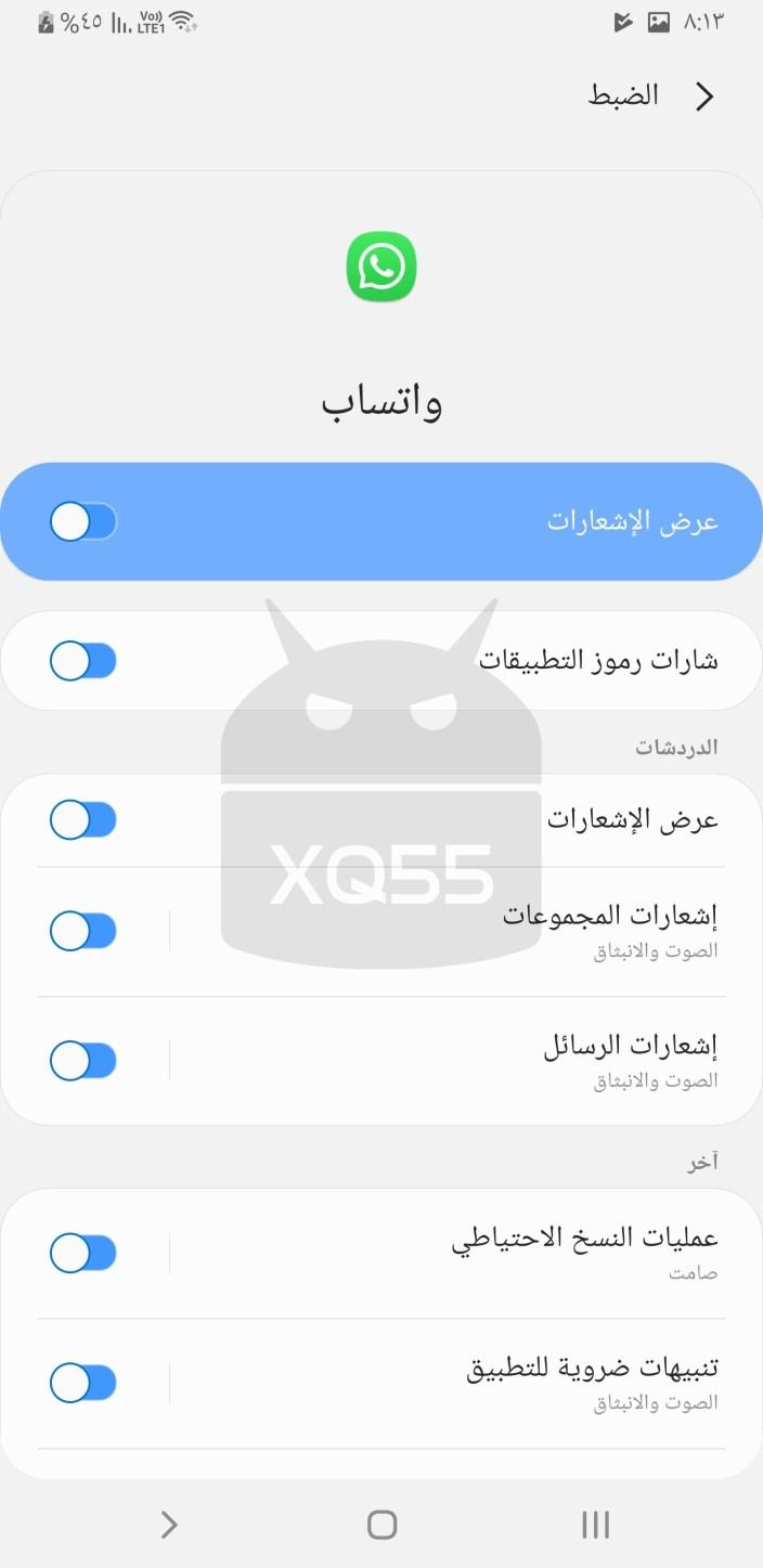 Whatsapp Notification