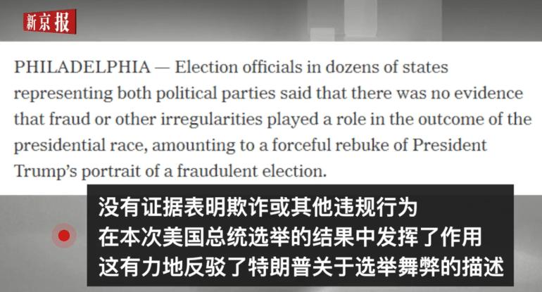 又反转!巴西宣布:恢复中国在巴的疫苗试验