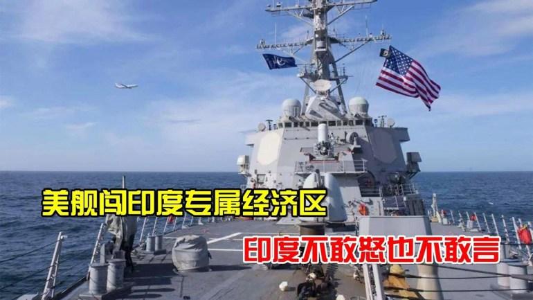 伊朗军机飞跃美国航母!美将领:上一个这么强硬的对手是中国空军
