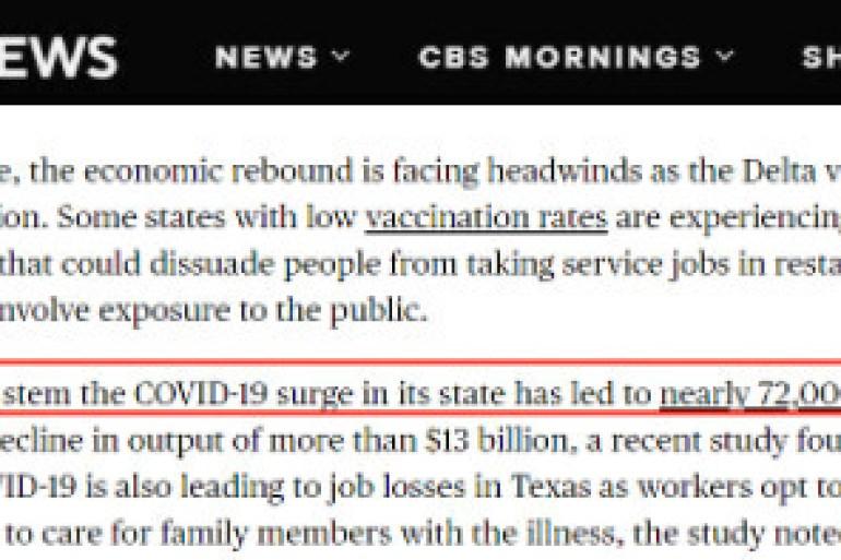 """美媒:""""911""""纪念日当天,阿塔在阿富汗前总统府外升塔利班旗帜"""