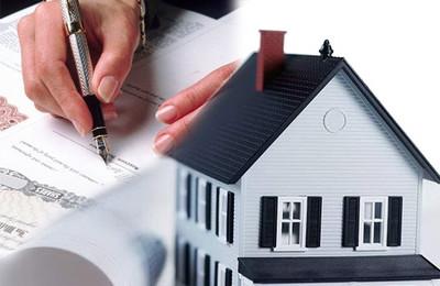 изменение назначения объекта недвижимости