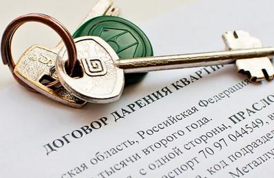 Как узнать какая собственность у меня есть
