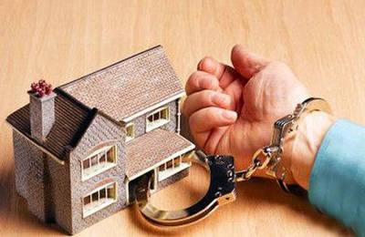 как продают квартиры в ипотеке