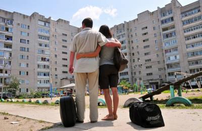 договор социального найма жилого помещения что это такое