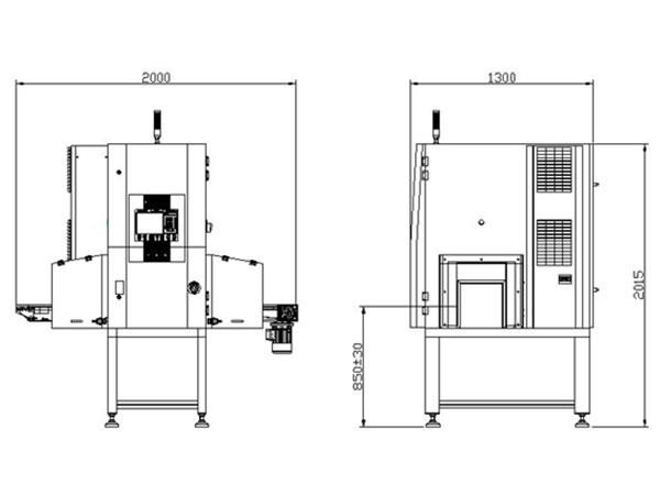 Inspección por rayos x, industria de alimentos, XR-7000D