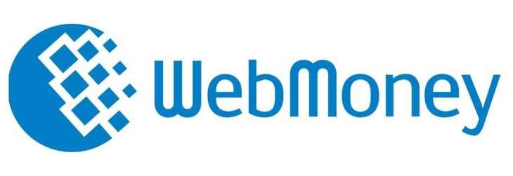 Как зарегистрировать кошелёк Вебмани