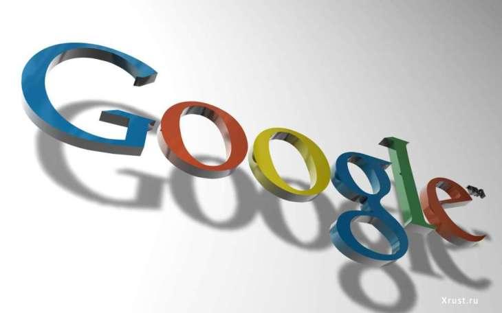 Google попал в поле зрения антимонопольной комиссии США