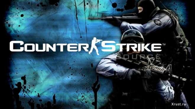 Counter-Strike как законодатель FPSигр
