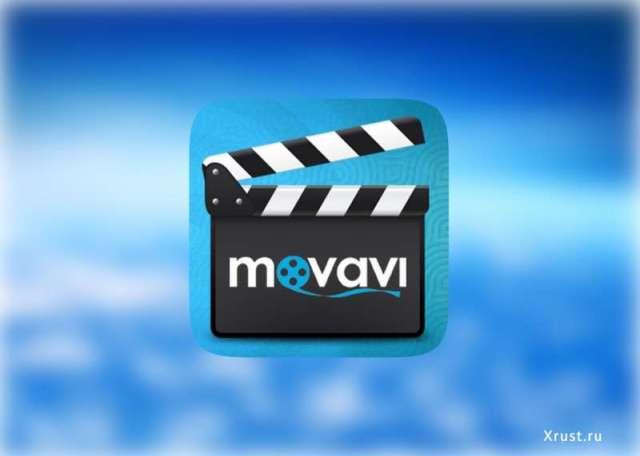 Видеоредактор Movavi для записи через веб-камеру