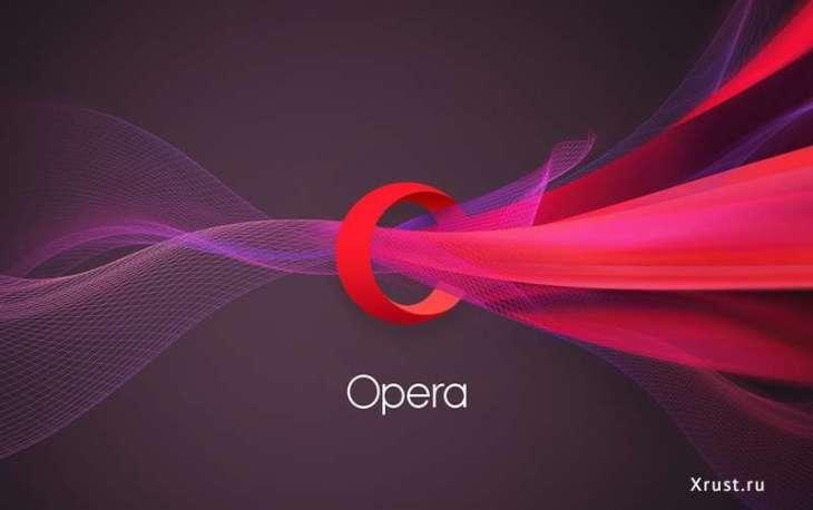 Грядет ли новый виток популярности браузера Opera?