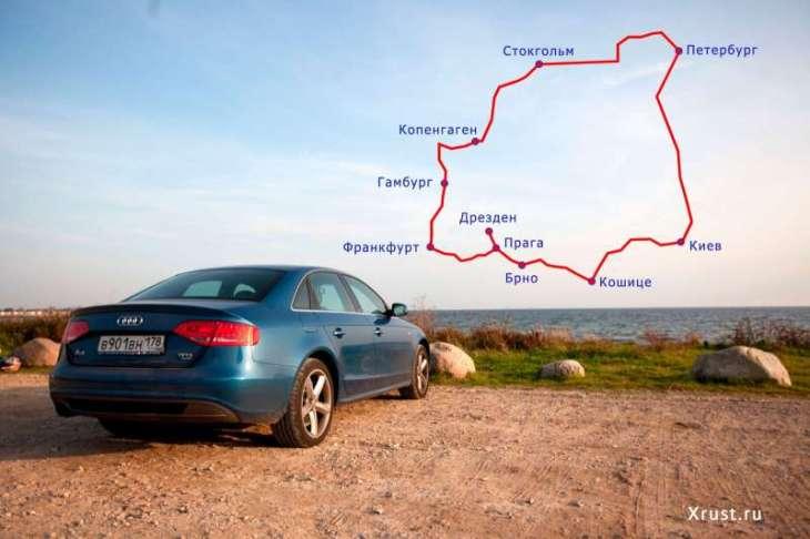 Как я бронировал машину в Европе