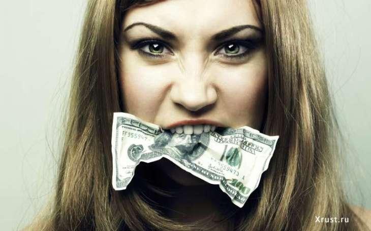 Богатство или бедность? Магия стать богатым!
