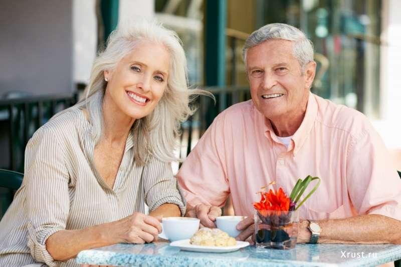 Пансионаты для престарелых