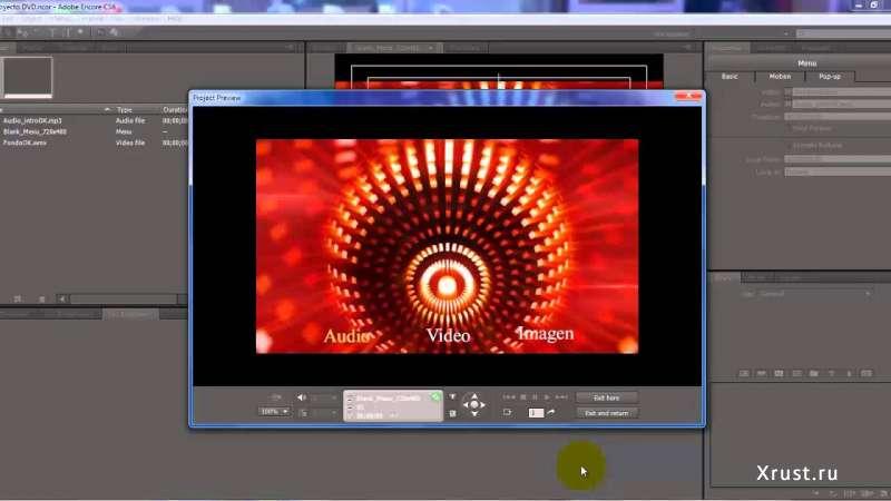 Adobe Encore DVD - универсальный редактор DVD дисков с фильмами и музыкой