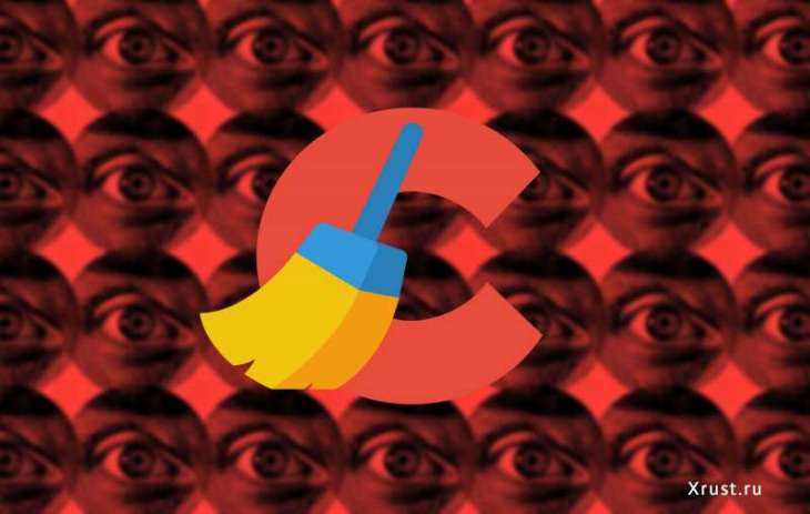Взлом CCleaner связали с кибершпионской группой Axiom