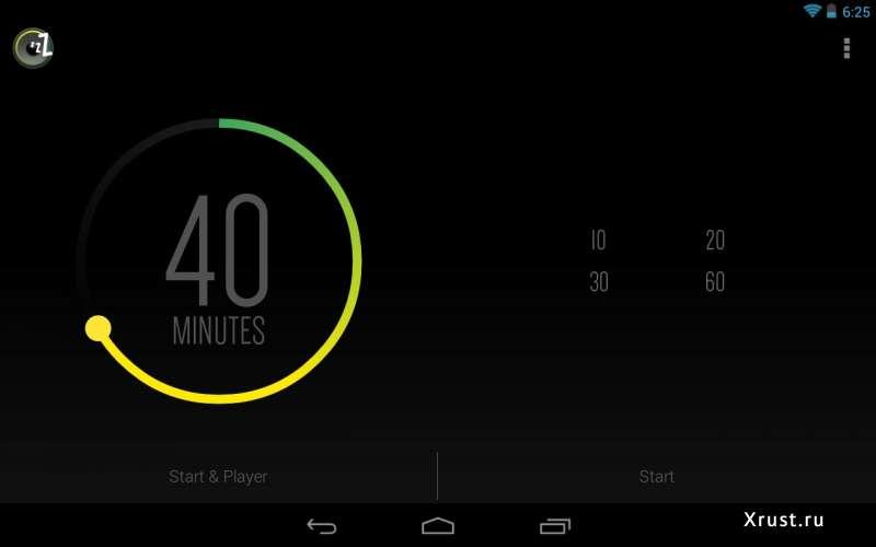 Sleep Timer – бесплатная Android-утилита для настройки таймера сна