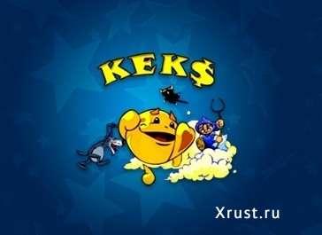 Keks играть на сайте Вулкан 24