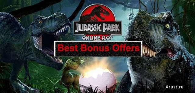 Jurassic Park. Новый слот играть на деньги в казино Вулкан Гранд