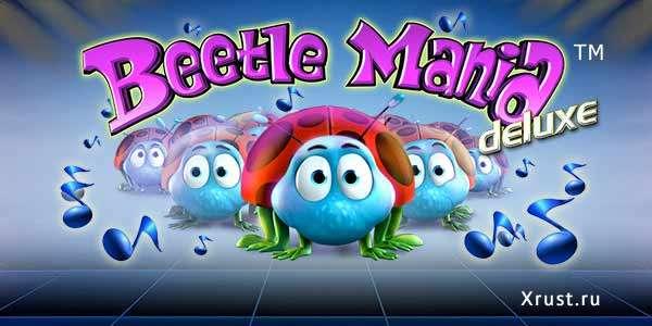 Beetle Mania в казино Vulcan Prestige