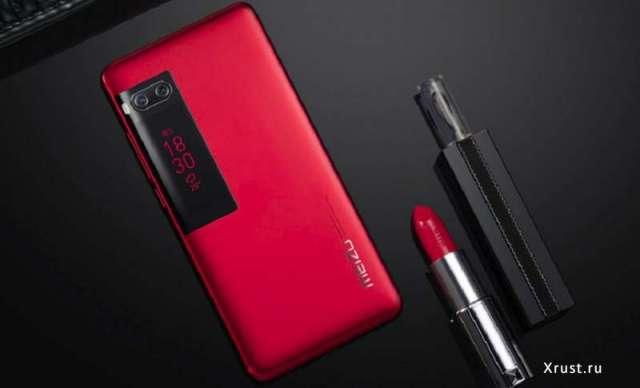 Двухдисплейный Meizu 16 – происки конкурентов?