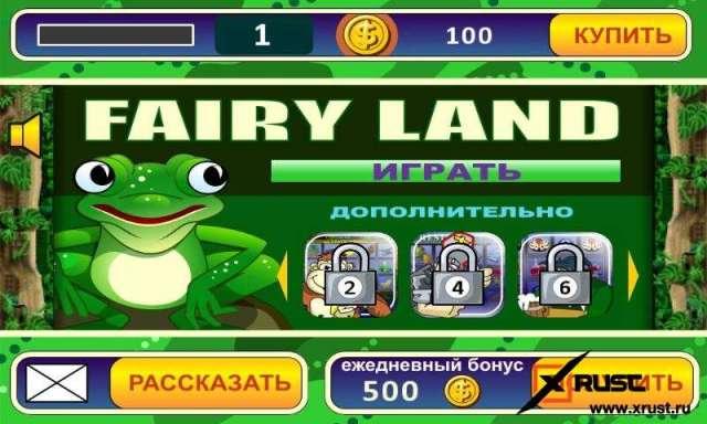 Игровой автомат Fairy Land 2 в казино Спин Сити