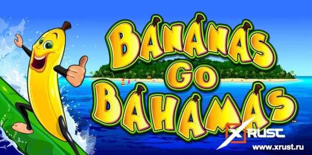 Bananas Go Bahamas. Игровой автомат от Гаминатор в казино Эльдорадо