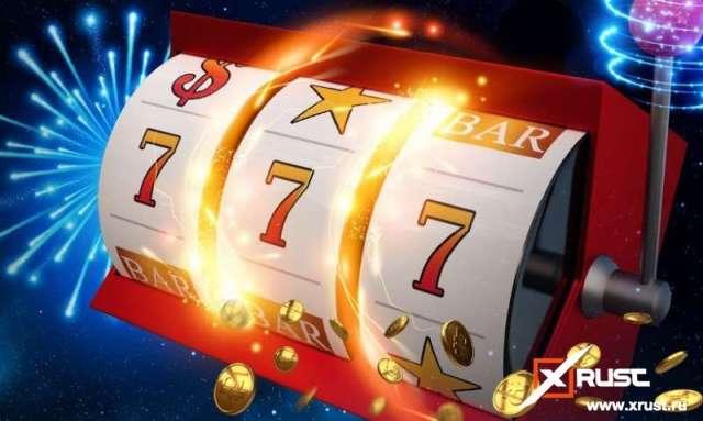 Клубная рулетка в казино Вулкан