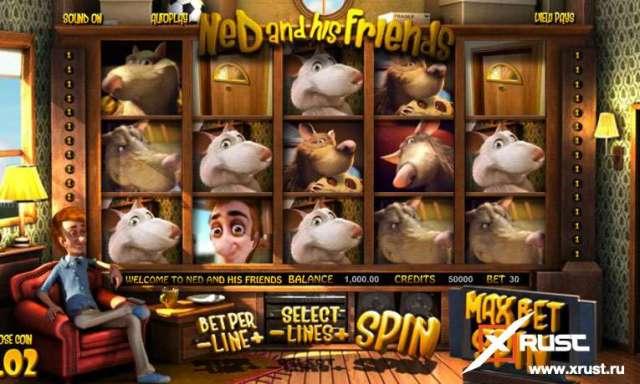 Дружелюбный слот Ned and his Friends в казино Вулкан Легал
