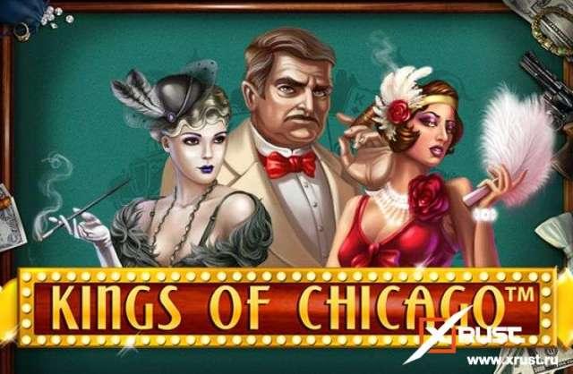 Казино Фараон и новый слот про мафию - Короли Чикаго