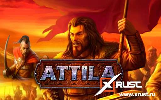 Казино Вулкан и новый онлайн слот Атила