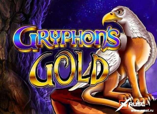Онлайн казино и игровой автомат Gryphon's Gold
