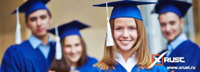 Как выбрать ВУЗ для заочного обучения