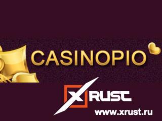 Скачайте приложение казино ПИО и играйте в игровые автоматы