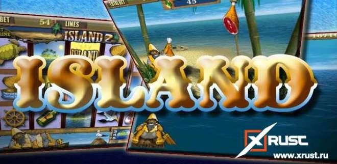 Игровой автомат Island в казино Вулкан онлайн