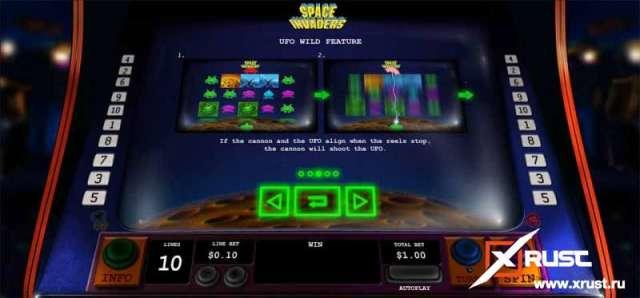 Игровой автомат Invaders в казино 1xcasinohits