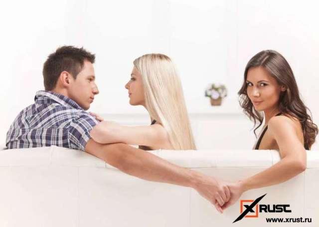 Семейные конфликты: измена