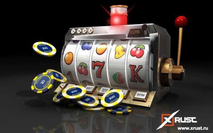 Как выбрать сайт казино и играть на деньги с выводом, онлайн
