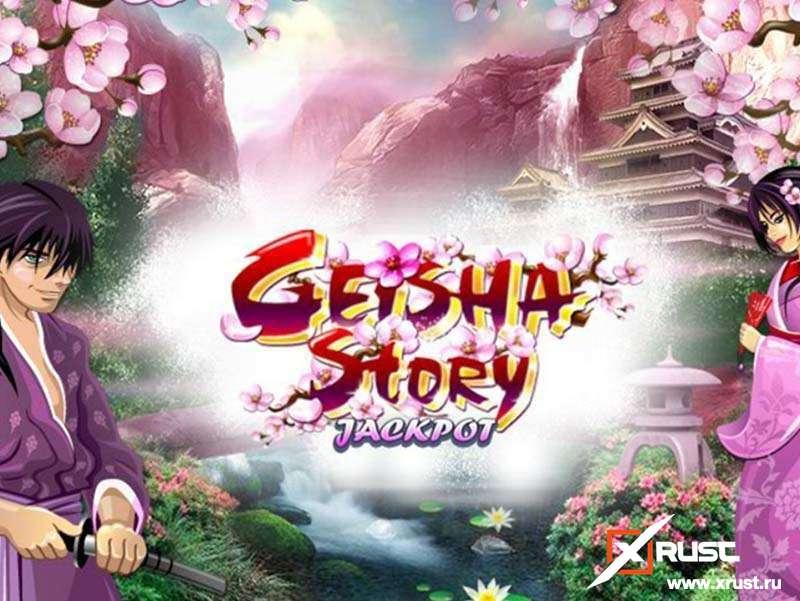 Спин сити. Играем в Geisha Story через мобильную версию