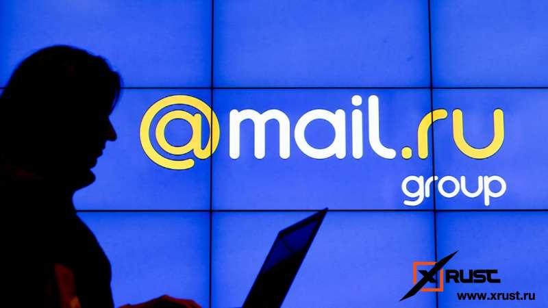Mail.ru запустит конкурента YouTube
