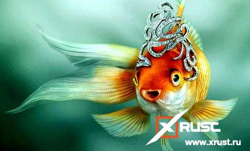 Притча о рыбаке и рыбке